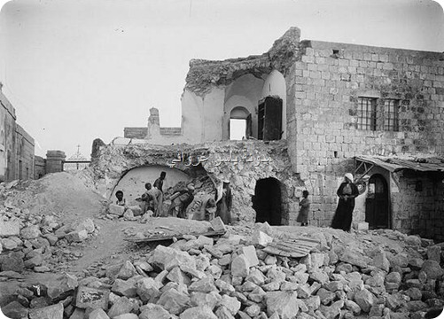 نابلس زلزال 1927