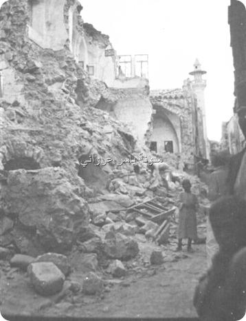 نابلس زلزال عام 1927