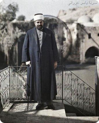 Syrie, Hama, Son Excellence Moutesarif Kenali