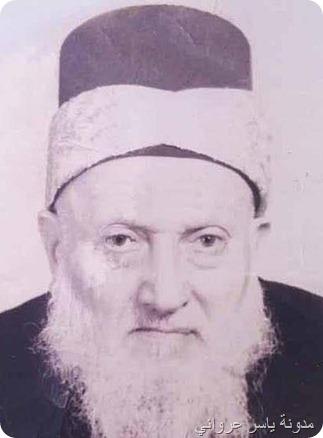 الشيخ محمود عبد الرحمن الشقفة