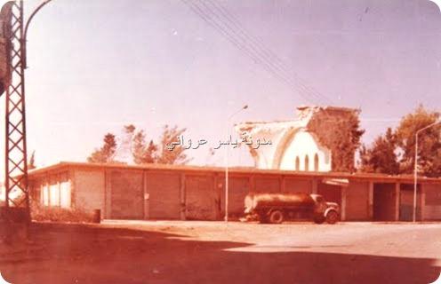 صورة قديمة لجامع التكية الهدائية بعد هدمه عام 1982م