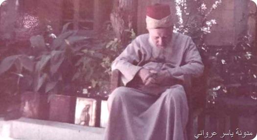 فضيلة الشيخ محمود  عبد الرحمن الشقفة بالقرب من البحرة