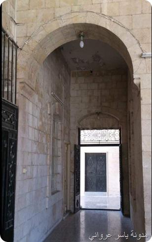 مدخل البوابة الجنوبية