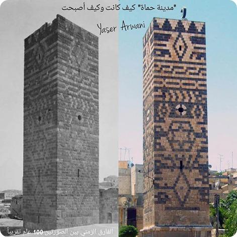 مدينة حماة كيف كانت وكيف أصبحت ( المئذنة الجنوبية للجامع الكبير