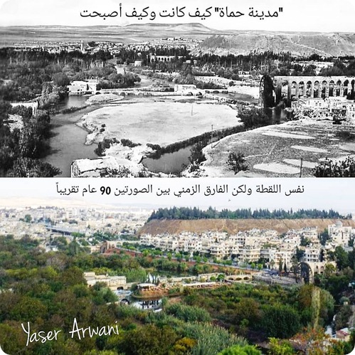 مدينة حماة كيف كانت وكيف أصبحت باب النهر