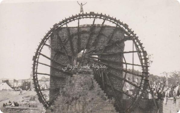 ماذا قالوا عن حماة - الرحالة العثماني أوليا جلبي