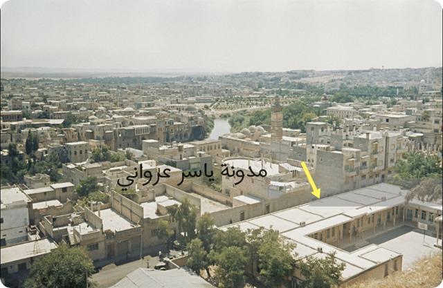 قلعة حماة وماحولها - مدرسة الشهيد علاء الدين الكيلاني