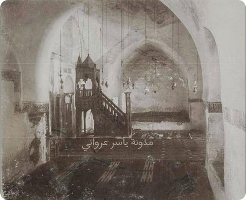 صورة قديمة لحرم ومنبر جامع أبي الفداء في مدينة حماة