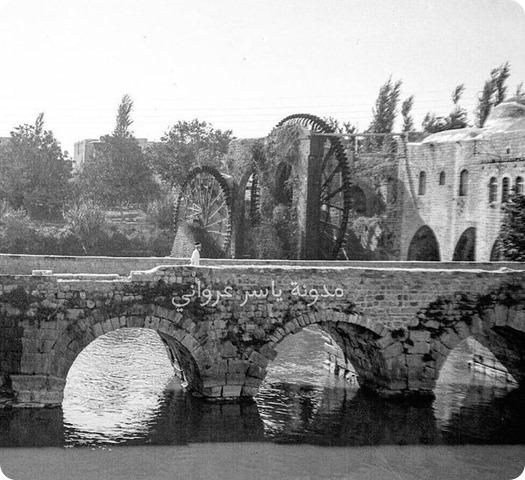 جسر الكيلانية في مدينة حماة